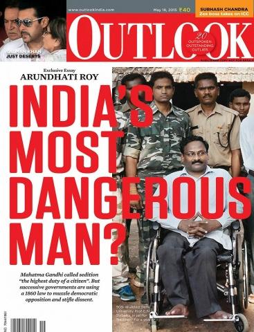 GN Saibaba Gefärhlichster Mann Indiens?