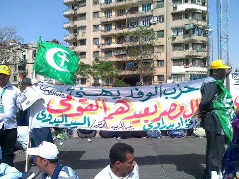 Die Wafd-Partei am Ersten Mai.