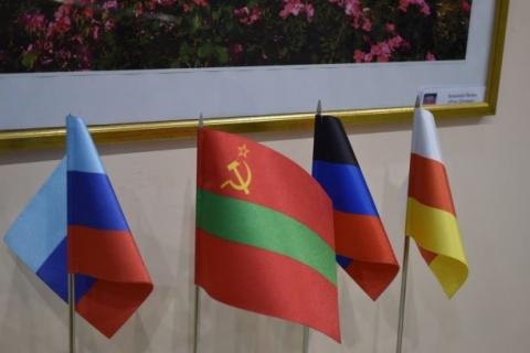 LNR, Transnistien, DNR, Südossetien