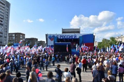Bühne der Staatsfeierlichkeiten