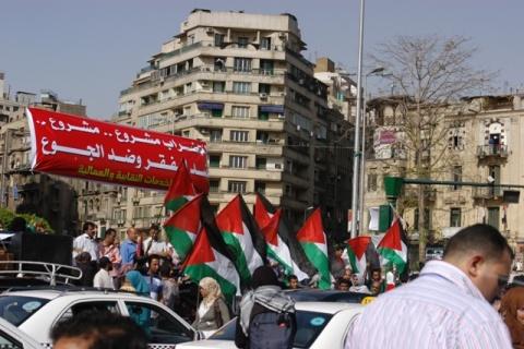 Palästina und die soziale Frage im Zentrum.