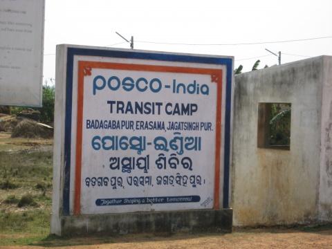 Posco transit camp