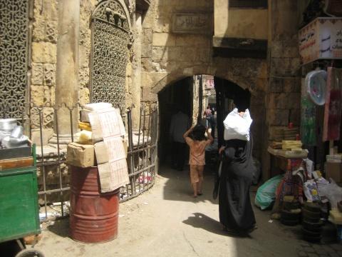 Alt-Kairo