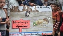 Muadamiya: von den Assad-Truppen ausgehungerter Damaszener Vorort
